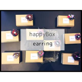 2018 happy Box earringタイプ(イヤリング)
