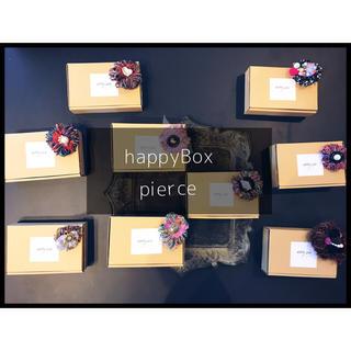 2018 happyBox pierceBox(ピアス)