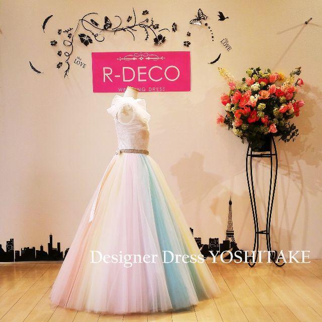 ウエディングドレス レインボーカラー 披露宴/二次会 レディースのフォーマル/ドレス(ウェディングドレス)の商品写真