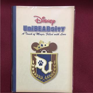 ディズニー(Disney)の新品☆ユニベアシティストーリーブック 非売品 ディズニー(その他)