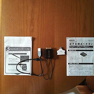 アイオーデータ(IODATA)のワンセグチューナー iPhone Lighting30ピンアダプタ付き(その他)