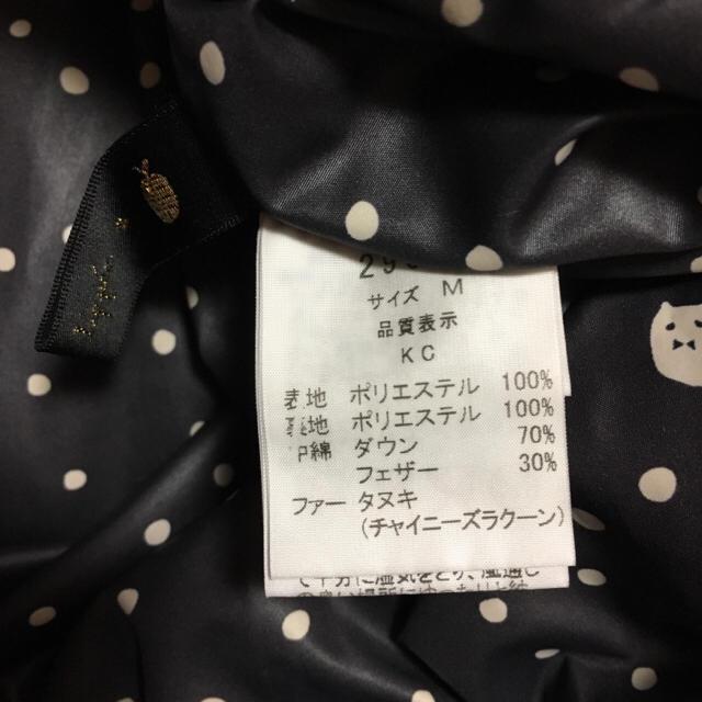 franche lippee(フランシュリッペ)の【Mサイズ】フランシュリッペ ★ おばけねこ リバーシブル ダウン 黒 レディースのジャケット/アウター(ダウンコート)の商品写真