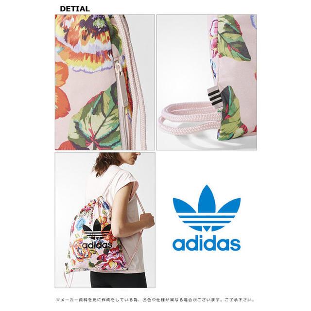 adidas(アディダス)の新品未使用タグ付 adidas × Farm Company GYMSACK レディースのバッグ(リュック/バックパック)の商品写真