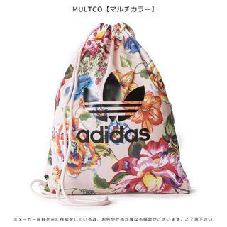 アディダス(adidas)の新品未使用タグ付 adidas × Farm Company GYMSACK(リュック/バックパック)