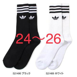アディダス(adidas)の□新品未使用■白黒セット adidasoriginals 3ライン ソックス(ソックス)
