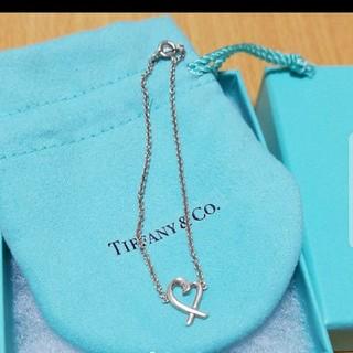ティファニー(Tiffany & Co.)のメグメグさん専用 TIFFANY&CO. オープンハート ブレスレット(ブレスレット/バングル)