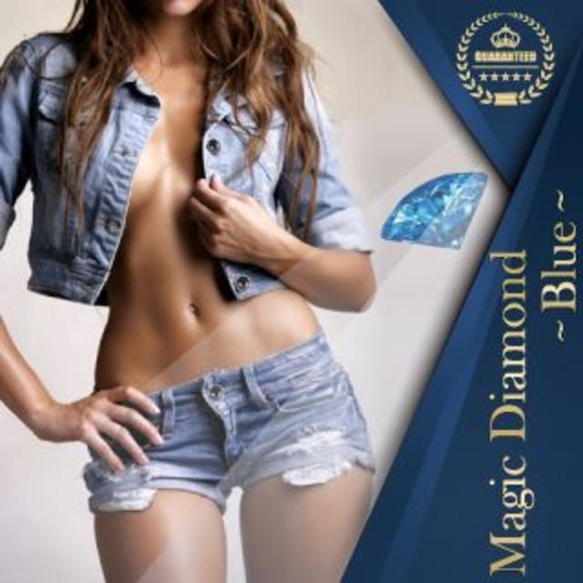 Magic Diamond Blue マジックダイアモンドブルー 食品/飲料/酒の健康食品(その他)の商品写真