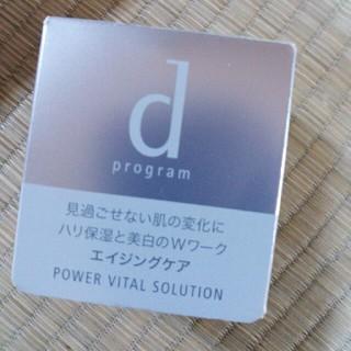 ディープログラム(d program)の新品 dプログラム パワーバイタルソリューション 25g  資生堂(美容液)