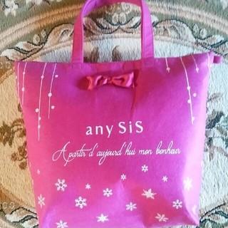 エニィスィス(anySiS)の本日限定値下げanysis 福袋 Lサイズ(セット/コーデ)