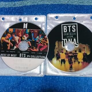 【韓流DVD】BTS 防弾少年団【 アメリカンハッス …
