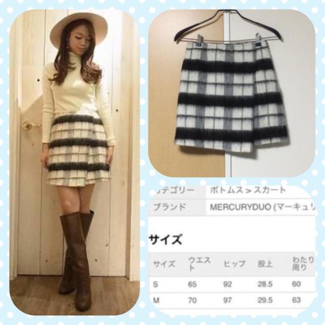 MERCURYDUO(マーキュリーデュオ)のシャギーチェックラップスカート レディースのスカート(ミニスカート)の商品写真