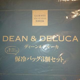 ディーンアンドデルーカ(DEAN & DELUCA)のDEAN&DELUCA保冷バッグ3個セット(その他)