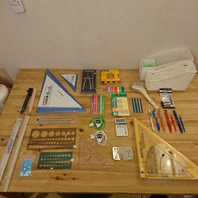 1級建築士 製図試験 道具パック インテリア/住まい/日用品の文房具(その他)の商品写真
