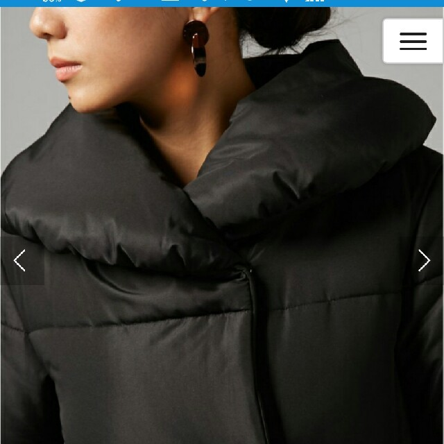 AZUL by moussy(アズールバイマウジー)の新品☆アズール ダウンコート黒 Sサイズ レディースのジャケット/アウター(ダウンコート)の商品写真