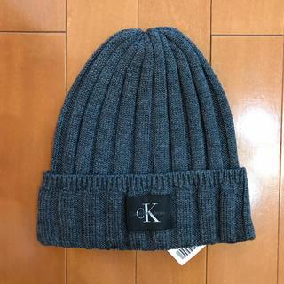 カルバンクライン(Calvin Klein)のCalvin Klein カルバンクライン ニット帽(ニット帽/ビーニー)