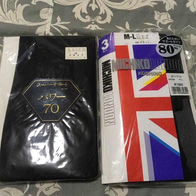 MICHIKO LONDON(ミチコロンドン)のミチコロンドン他 サポートタイツ ブラック 三足セット レディースのレッグウェア(その他)の商品写真