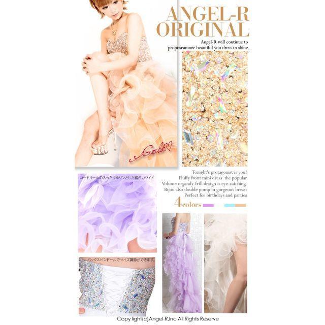 AngelR(エンジェルアール)の新春セール!AngelR エンジェルアール 中ミニドレス 超人気 二次会 ブルー レディースのフォーマル/ドレス(ロングドレス)の商品写真