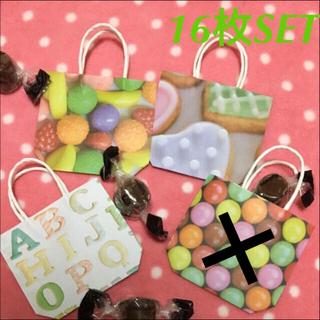 スウィーツ 紙袋 No.23(カード/レター/ラッピング)