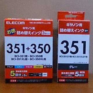 エレコム(ELECOM)のELECOM キヤノン用詰替インク5色THC-351350SET5 おまけ付き(PC周辺機器)