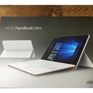 エイスース(ASUS)の新品!ASUS Transbook Mini R106HA-GR011T送料込み(ノートPC)