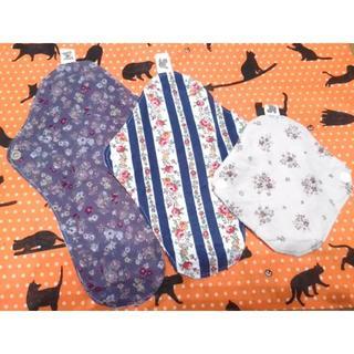 ◇李由様専用 4 ハンドメイド 布ナプキン 3枚セット 透湿防水布あり 新品(その他)