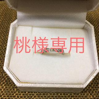 18Kホワイトゴールド ダイヤモンド ペリドット リボンピンキーリング(リング(指輪))