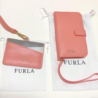 フルラ(Furla)のミラノ本店購入 完売iPhoneケース 正規品(iPhoneケース)