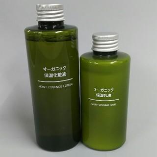 ムジルシリョウヒン(MUJI (無印良品))の新品  無印良品 オーガニック 化粧液&乳液(化粧水 / ローション)