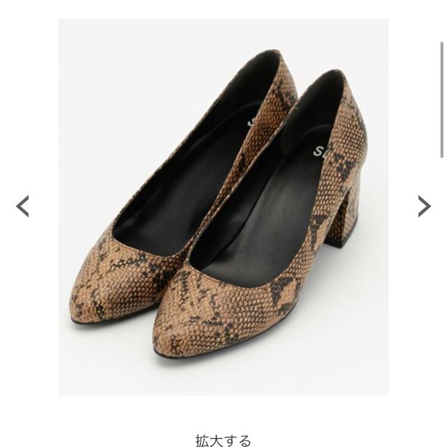 SLY(スライ)のSLY パイソン柄パンプス レディースの靴/シューズ(ハイヒール/パンプス)の商品写真
