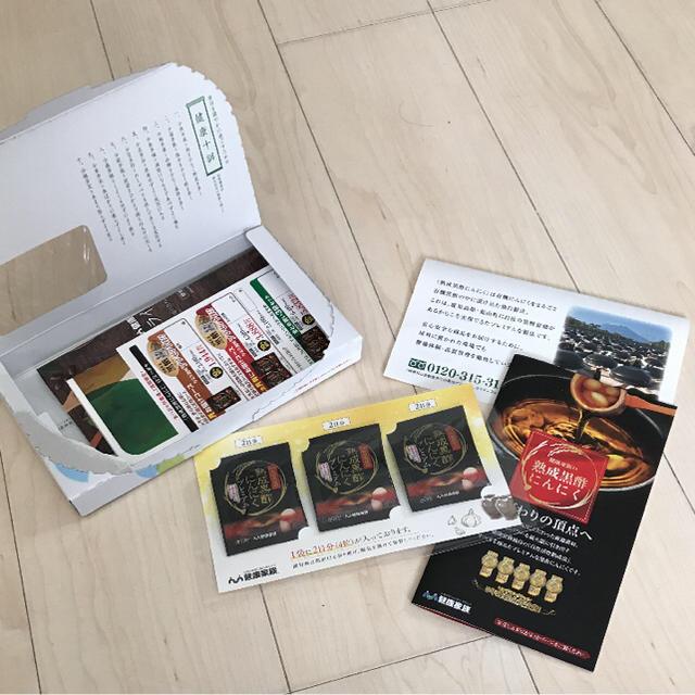 未開封★健康家族 熟成黒酢にんにくプレミアム 食品/飲料/酒の健康食品(その他)の商品写真