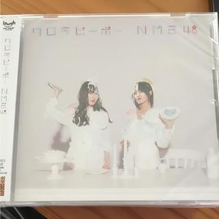 エヌエムビーフォーティーエイト(NMB48)のNMB48 ワロタピーポー(ポップス/ロック(邦楽))