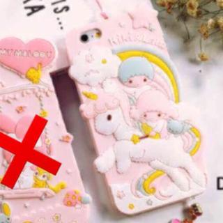 サンリオ(サンリオ)のサンリオ キキララiPhone携帯ケース 新品☆未使用品(iPhoneケース)