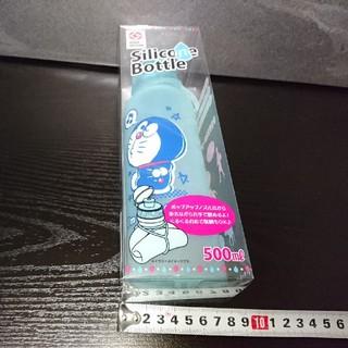 サンリオ(サンリオ)の(最終値下げ♡) 新品 ドラえもん シリコンボトル(水筒)
