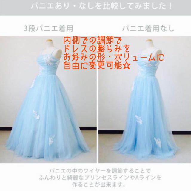 52e86b8bd7acc maiko.5様専用 ドレス パニエ レディースのフォーマル ドレス(ウェディングドレス)