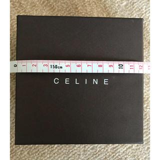 セリーヌ(celine)のセリーヌ 空き箱 celine 保存布 ヴィンテージ オールド 箱(ケース/ボックス)