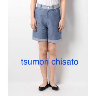 ツモリチサト(TSUMORI CHISATO)のtsumori chisato シャンブレーツイル ハーフパンツ◎美品 (ハーフパンツ)