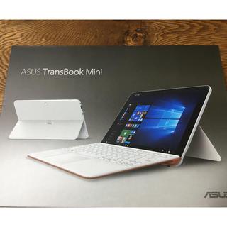 エイスース(ASUS)の【新品】ASUS Transbook Mini R106HA-GR011T送料込(ノートPC)