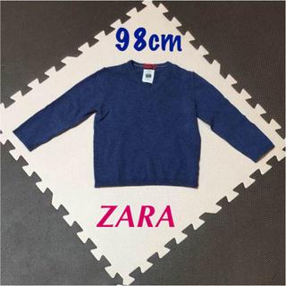 ザラ(ZARA)のZARA ニット 98センチ(ニット)