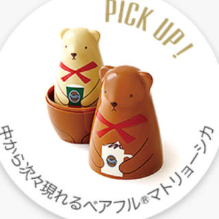タリーズコーヒー(TULLY'S COFFEE)のベアマトリョーシカ☆(置物)