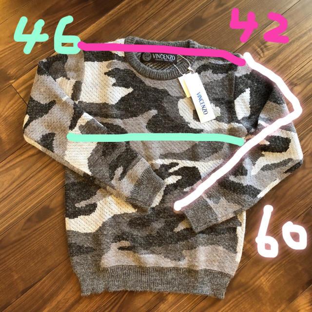 新品タグ付き✧VINCENZOカモフラージュニットLグレー メンズのトップス(ニット/セーター)の商品写真