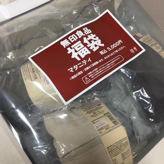 ムジルシリョウヒン(MUJI (無印良品))の2018  無印  福袋  マタニティ アウター 入(セット/コーデ)