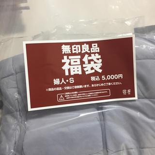 ムジルシリョウヒン(MUJI (無印良品))の無印良品 福袋 レディースS(セット/コーデ)