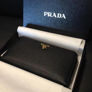 プラダ(PRADA)のPRADA 最高級ソフトレザー ラウンドジップ 長財布(財布)