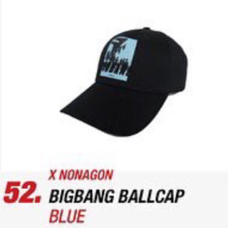 ビッグバン(BIGBANG)のBIGBANG ソウルコン ノナゴン キャップ ブルー(キャップ)