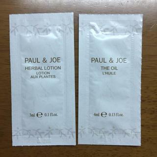 ポールアンドジョー(PAUL & JOE)のPAUL&JOE    オイル  ハーバルローション(化粧水/ローション)