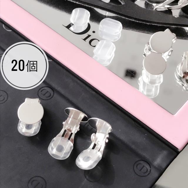 【20個】蝶バネイヤリング&シリコンカバー   ホワイトシルバー ハンドメイドの素材/材料(各種パーツ)の商品写真