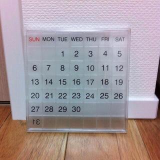ムジルシリョウヒン(MUJI (無印良品))のカレンダー☆(その他