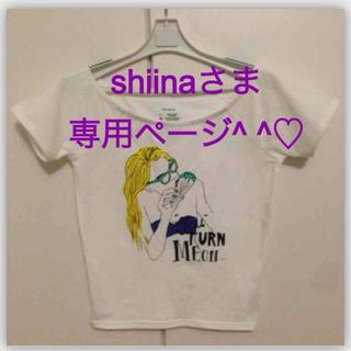 スライ(SLY)のSLY オフショルT(Tシャツ(半袖/袖なし))