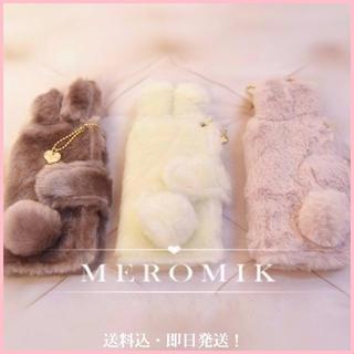 新品 うさぎ もふもふ ♡ しっぽ 姫系 ガーリー iPhoneケース 7 白(iPhoneケース)