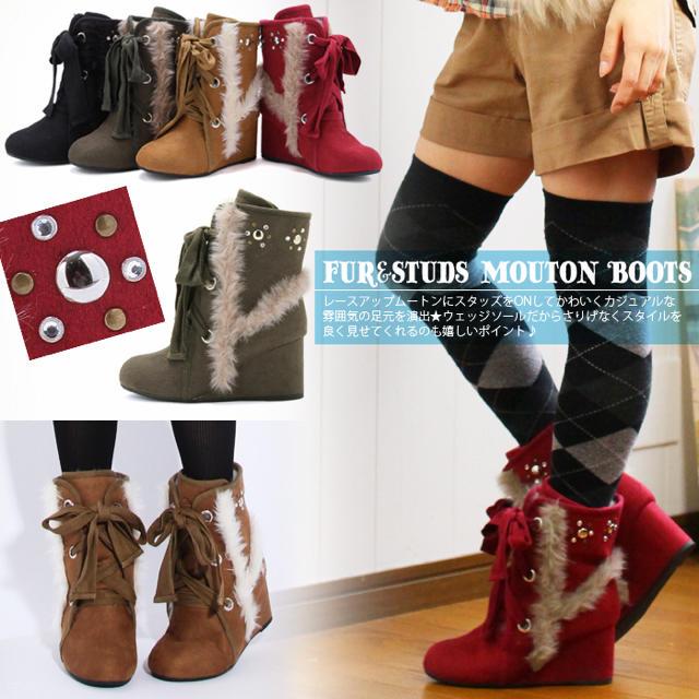 送料無料ブラウン茶Lファーリボン付ミドルムートンブーツミネトンカUGG好きに レディースの靴/シューズ(ブーツ)の商品写真